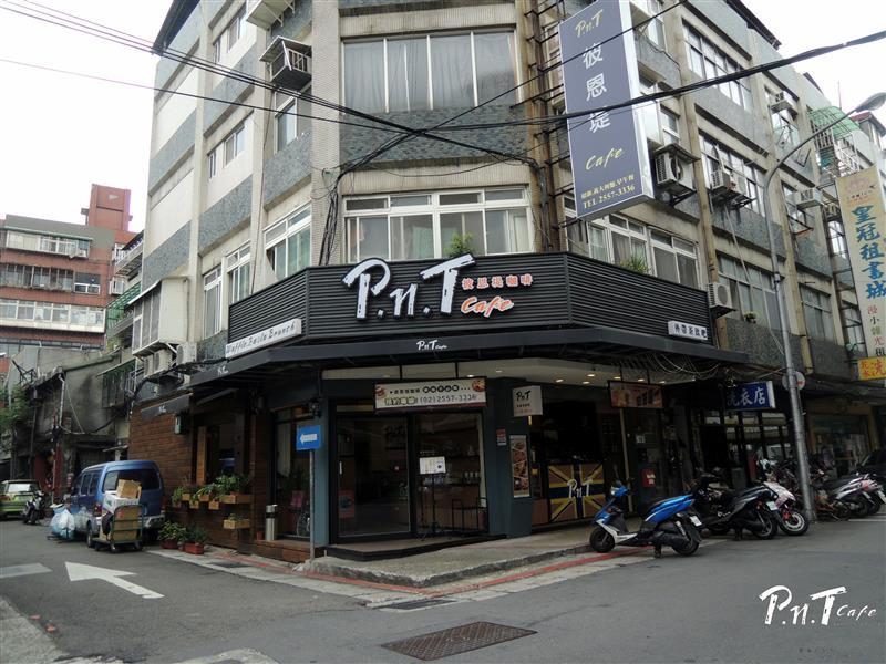 彼恩堤 PNT Cafe 001.jpg