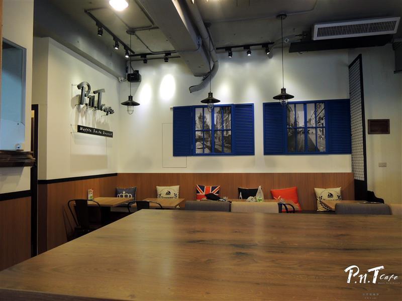 彼恩堤 PNT Cafe 013.jpg