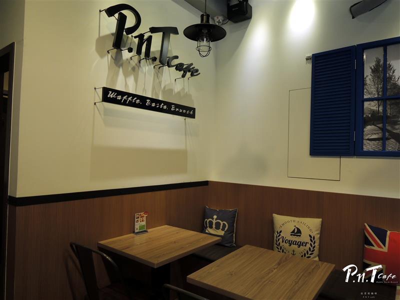 彼恩堤 PNT Cafe 016.jpg