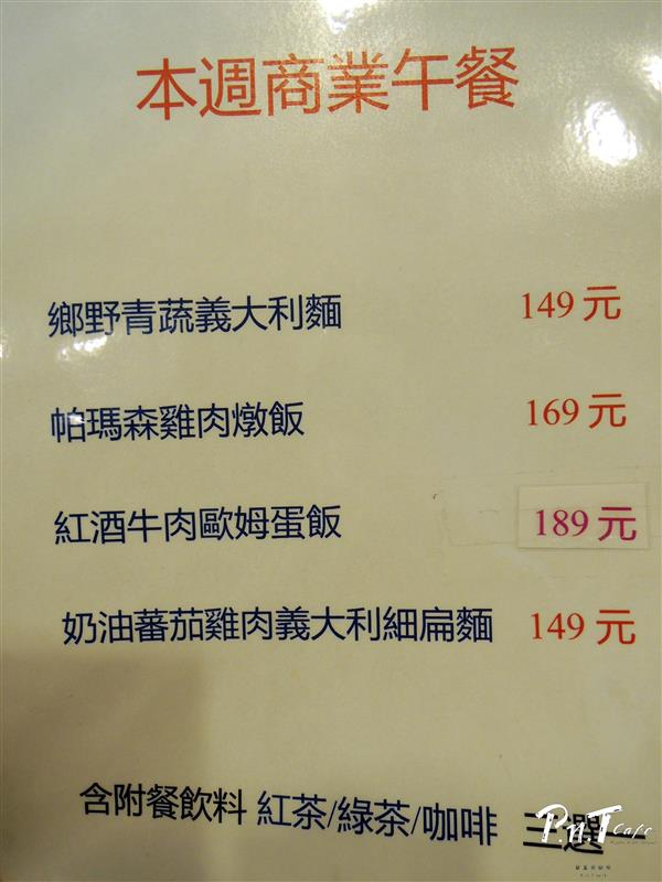 彼恩堤 PNT Cafe 028.jpg