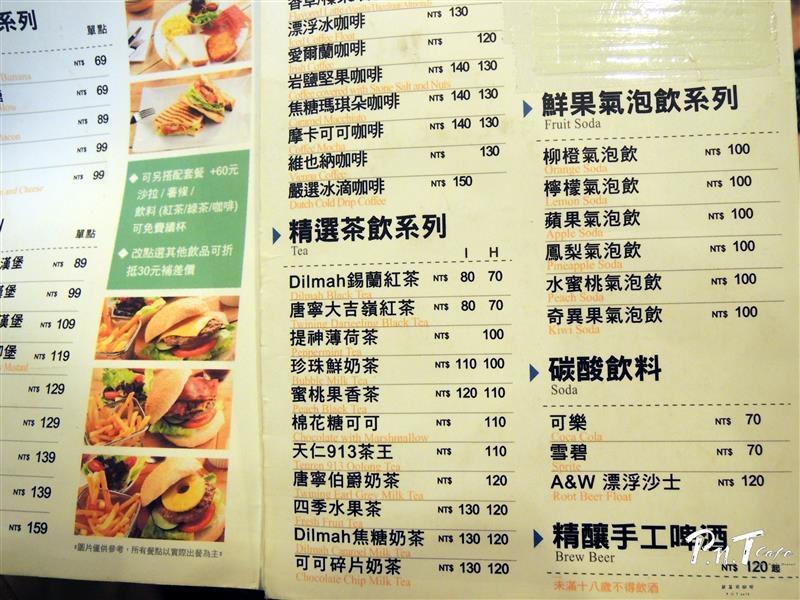 彼恩堤 PNT Cafe 027.jpg