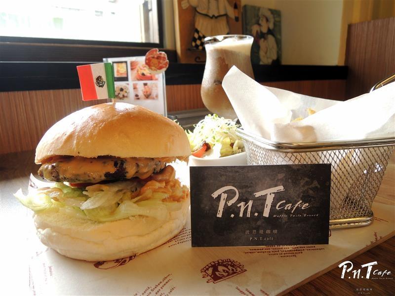 彼恩堤 PNT Cafe 051.jpg