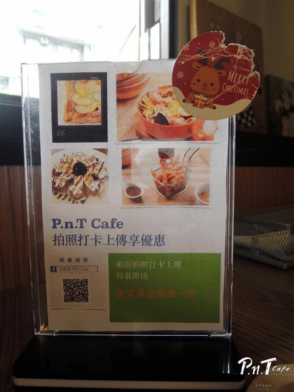彼恩堤 PNT Cafe 067.jpg