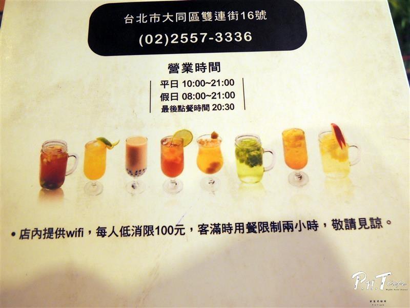 彼恩堤 PNT Cafe 074.jpg