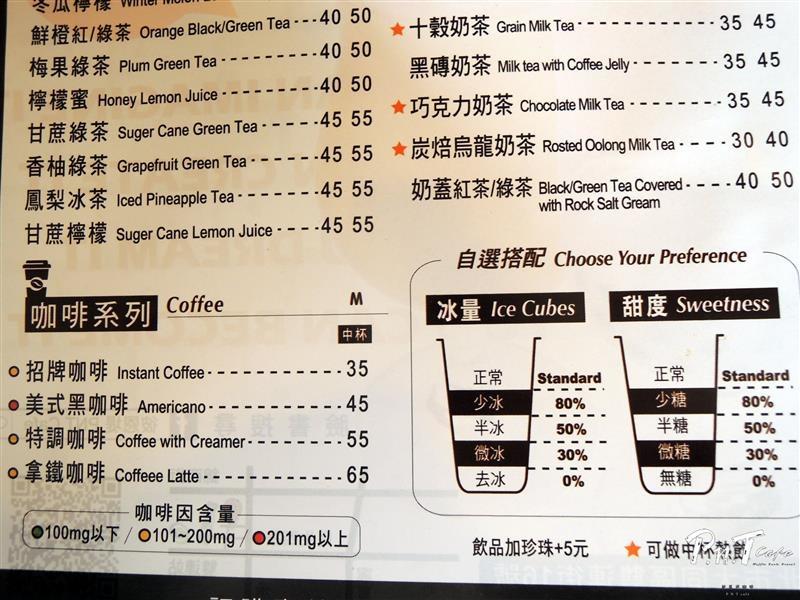 彼恩堤 PNT Cafe 069.jpg