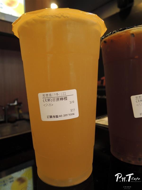 彼恩堤 PNT Cafe 084.jpg