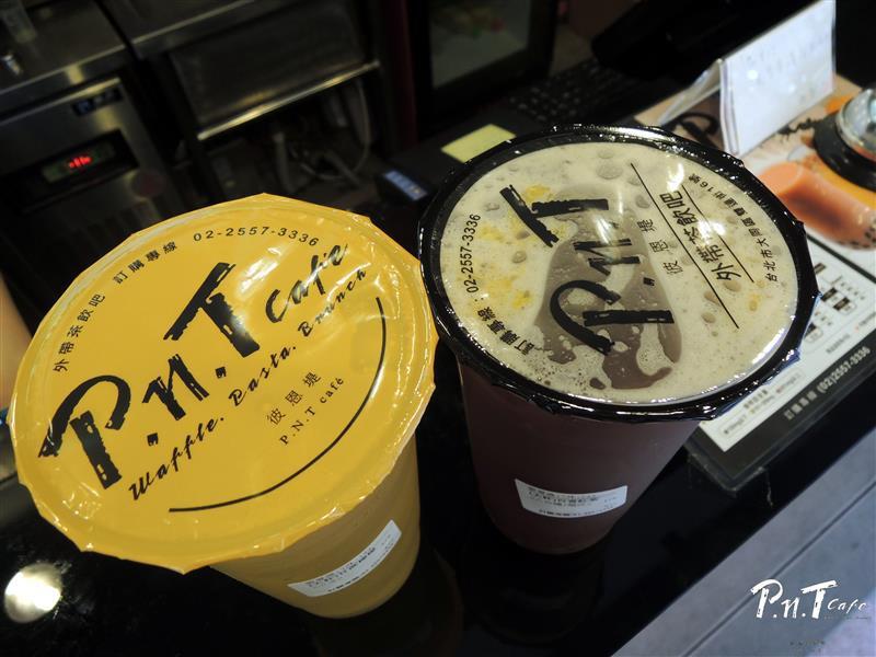 彼恩堤 PNT Cafe 082.jpg