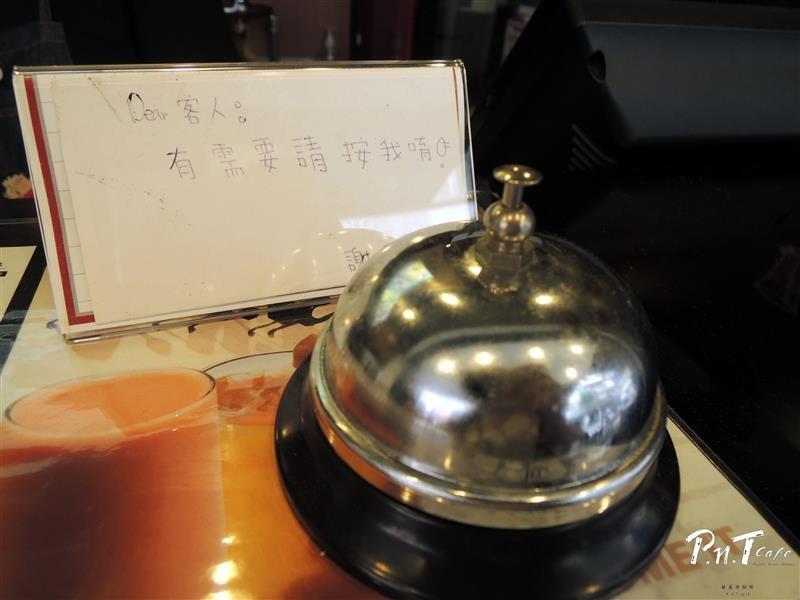 彼恩堤 PNT Cafe 077.jpg