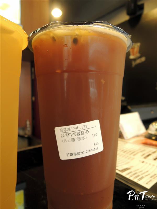 彼恩堤 PNT Cafe 083.jpg