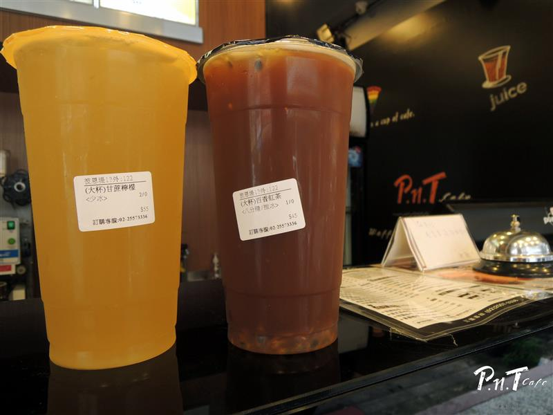 彼恩堤 PNT Cafe 081.jpg