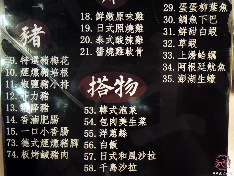 武仕日式炭火燒肉 015.jpg