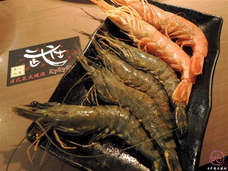武仕日式炭火燒肉 035.jpg