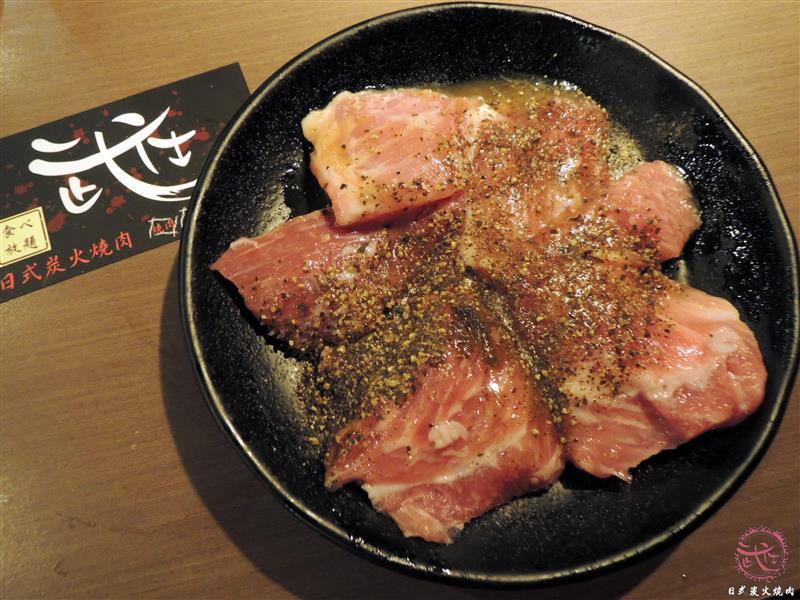 武仕日式炭火燒肉 037.jpg