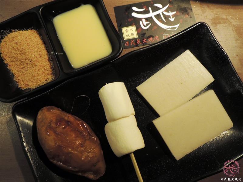武仕日式炭火燒肉 094.jpg