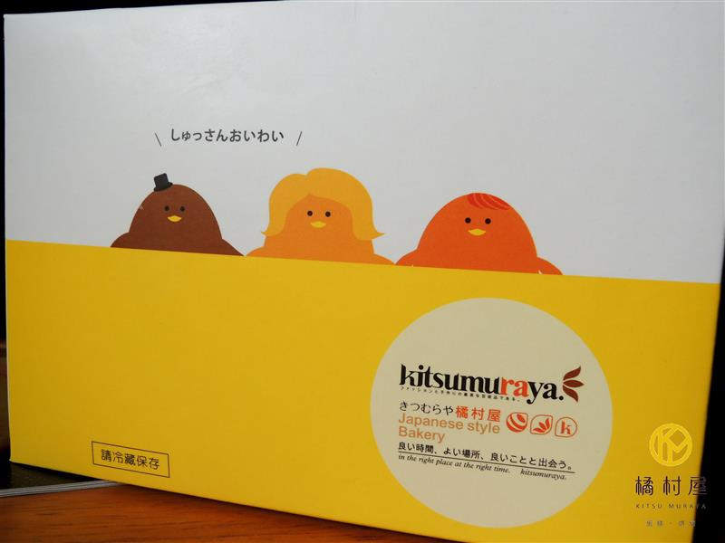 橘村屋 彌月蛋糕 004.jpg