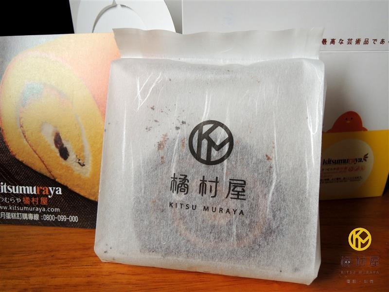 橘村屋 彌月蛋糕 010.jpg