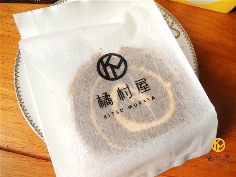 橘村屋 彌月蛋糕 027.jpg