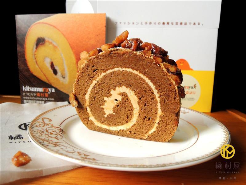 橘村屋 彌月蛋糕 031.jpg