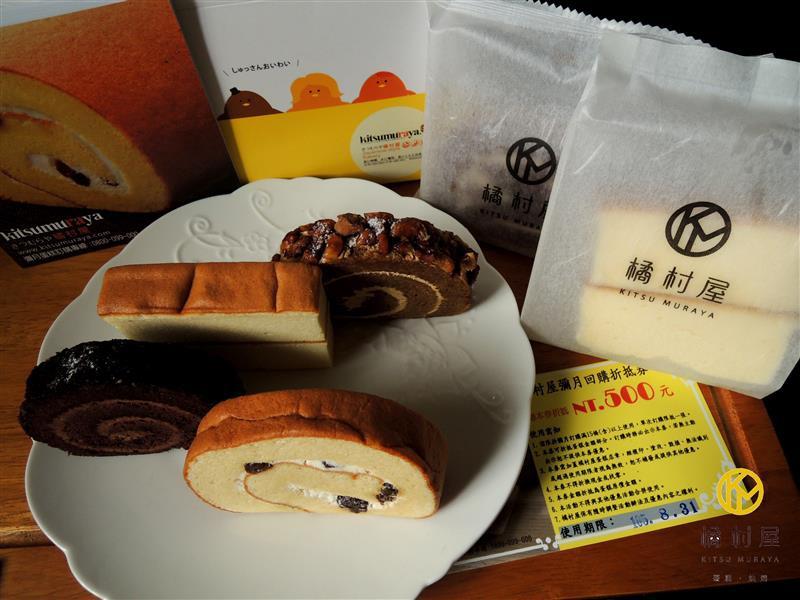 橘村屋 彌月蛋糕 045.jpg