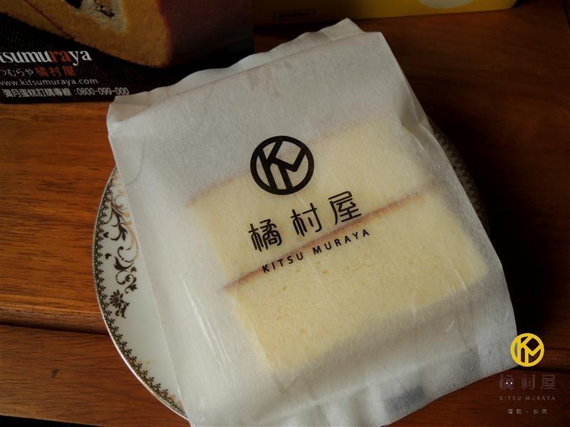 橘村屋 彌月蛋糕 048.jpg