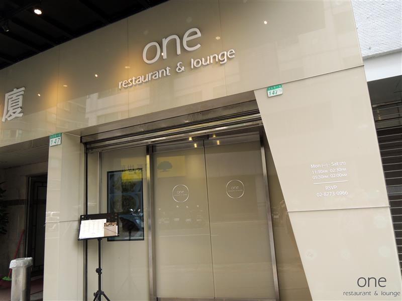 One Restaurant & Lounge 001.jpg