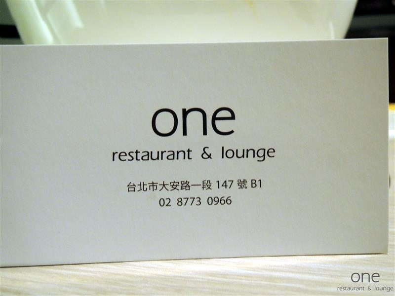 One Restaurant & Lounge 050.jpg
