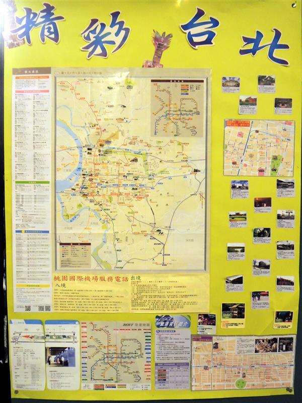 劍潭青年活動中心 038.jpg