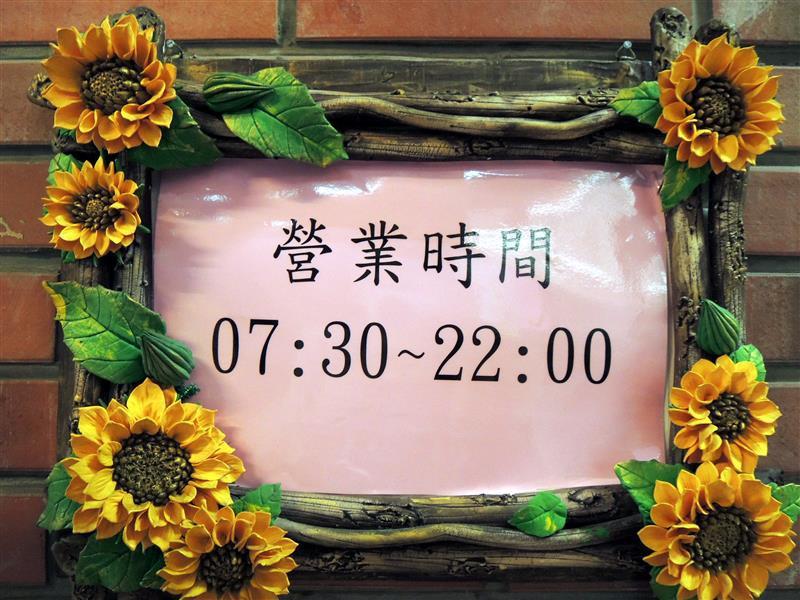 劍潭青年活動中心 079.jpg