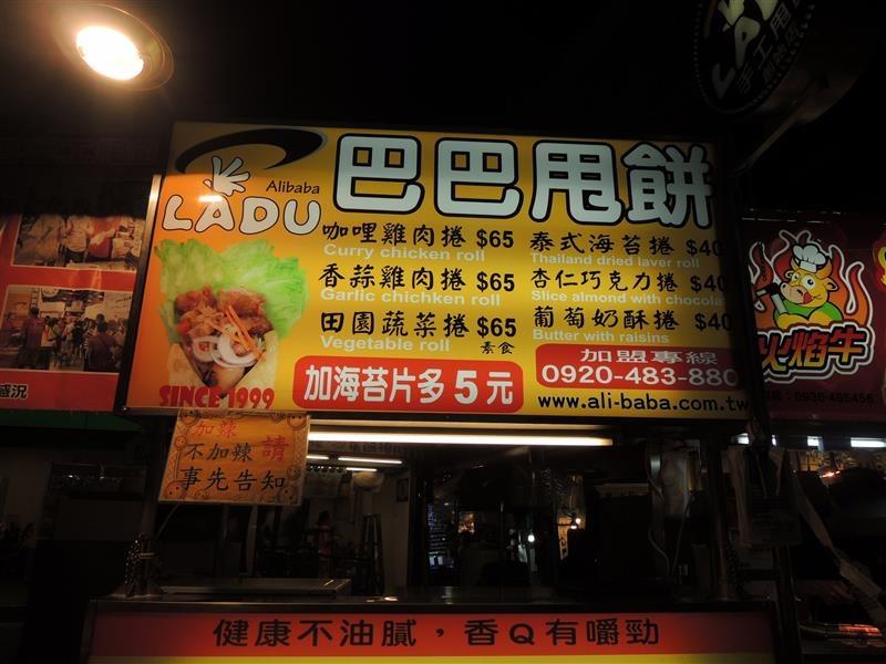 劍潭青年活動中心 154.jpg