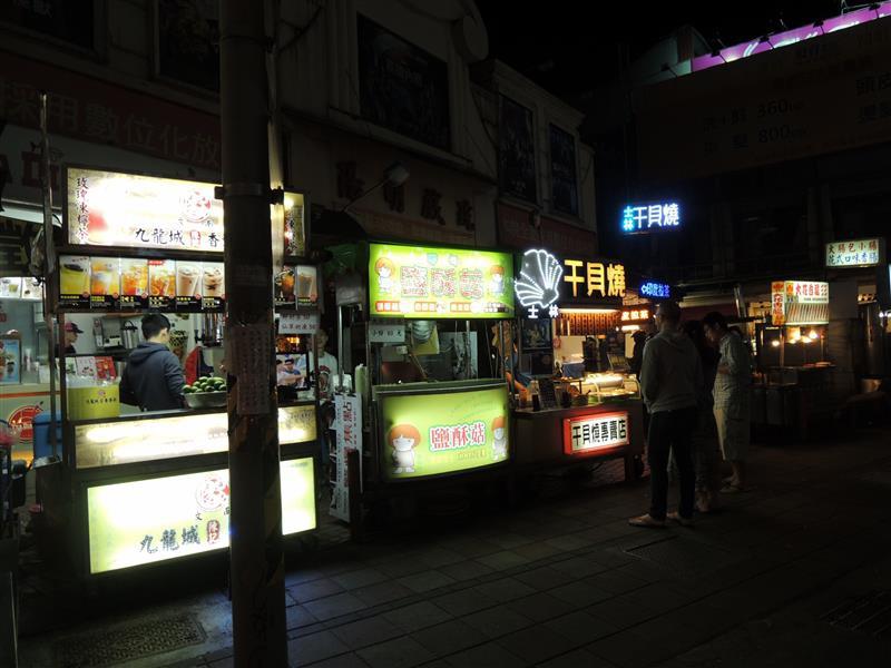 劍潭青年活動中心 152.jpg