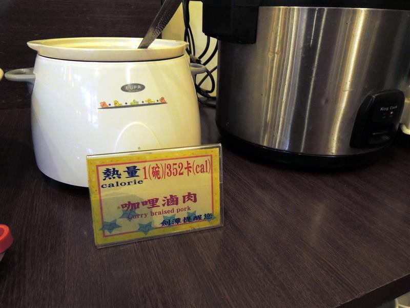 劍潭青年活動中心 171.jpg