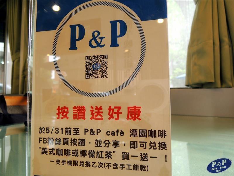 劍潭 潭園咖啡 006.jpg