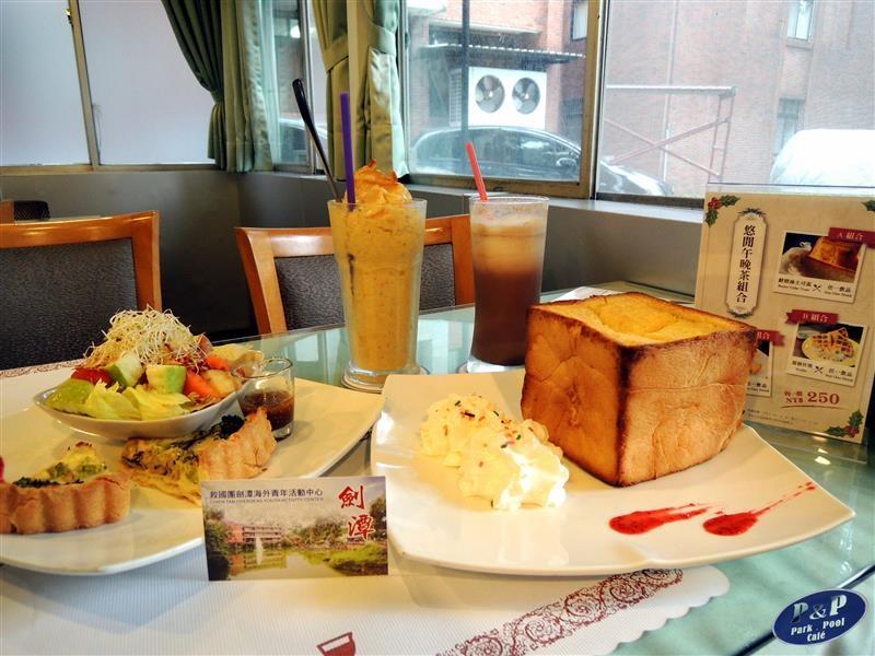 劍潭 潭園咖啡 029.jpg