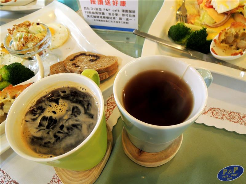 劍潭 潭園咖啡 056.jpg