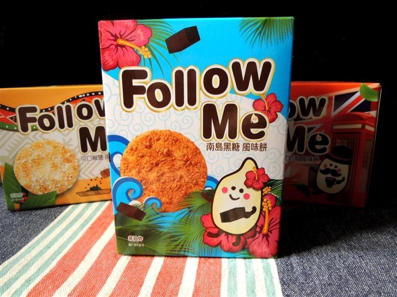 Follow Me法樂米 風味餅 001.jpg