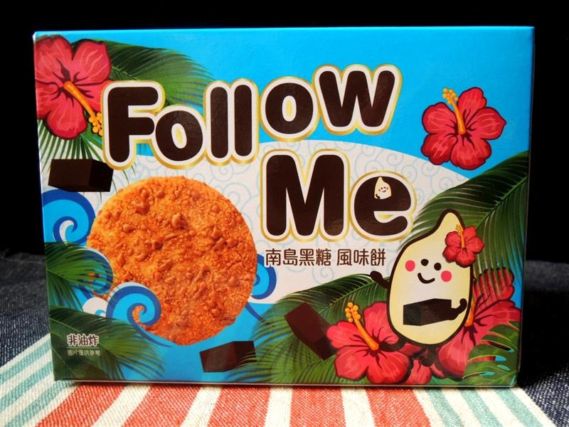 Follow Me法樂米 風味餅 002.jpg