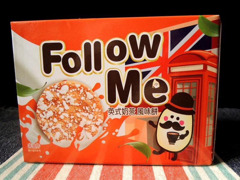 Follow Me法樂米 風味餅 004.jpg