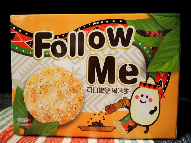 Follow Me法樂米 風味餅 006.jpg