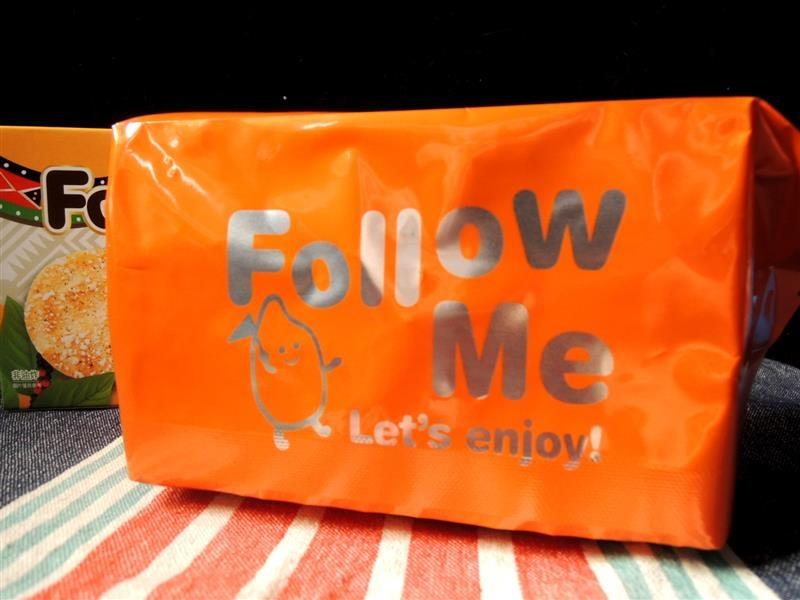 Follow Me法樂米 風味餅 009.jpg