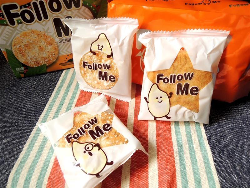 Follow Me法樂米 風味餅 011.jpg