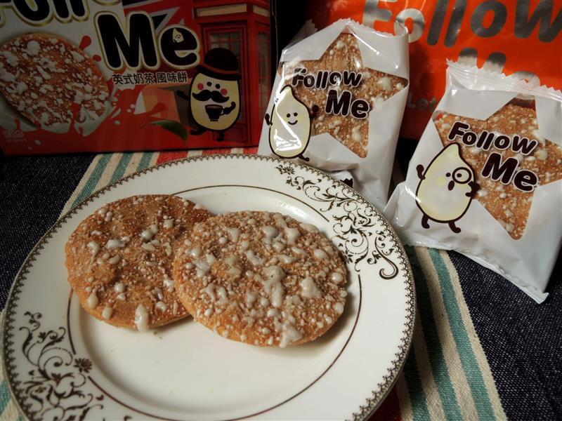 Follow Me法樂米 風味餅 017.jpg
