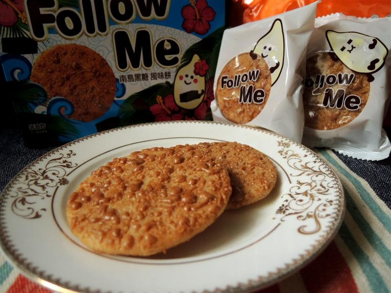 Follow Me法樂米 風味餅 021.jpg