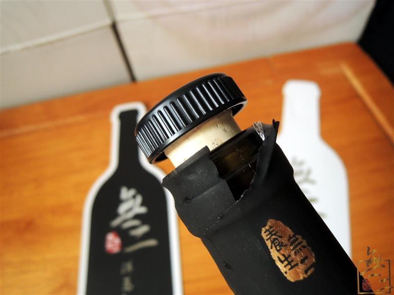 無二洋蔥紅酒 014.jpg