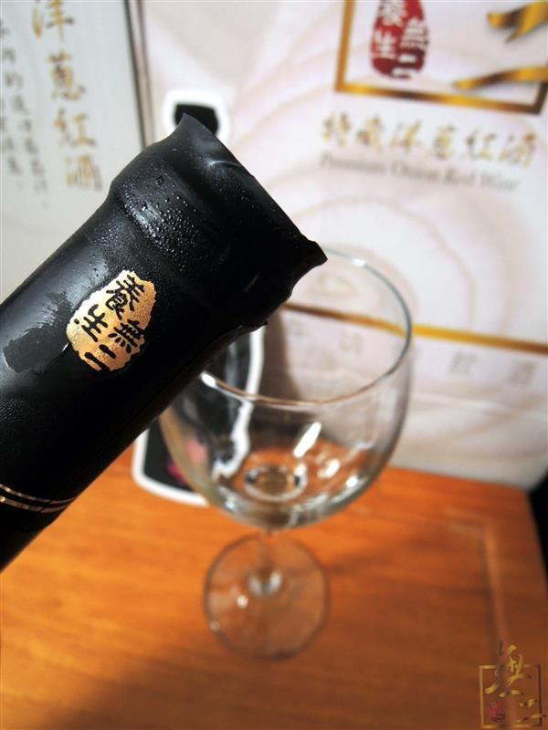無二洋蔥紅酒 026.jpg