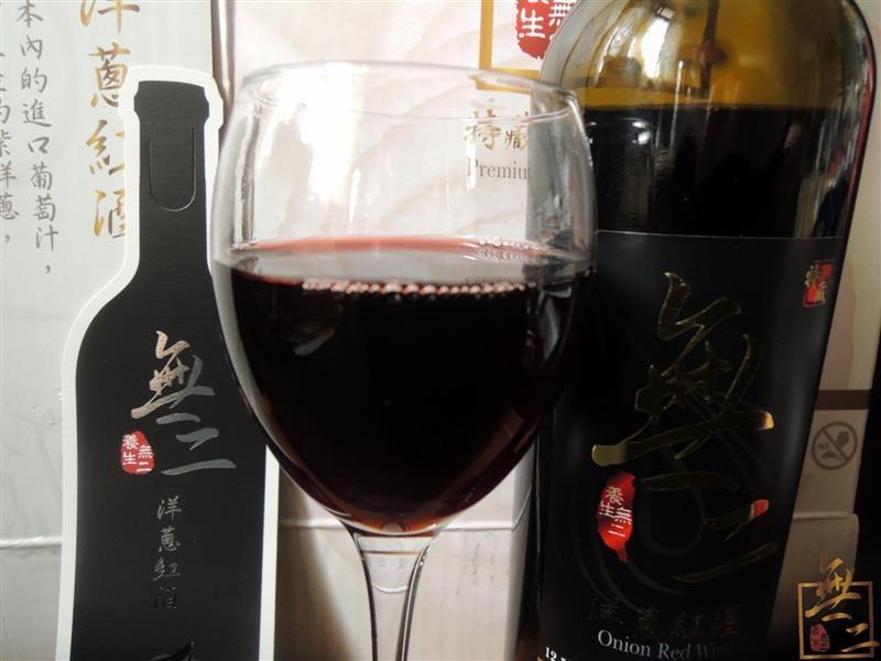 無二洋蔥紅酒 029.jpg