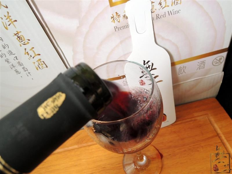 無二洋蔥紅酒 036.jpg