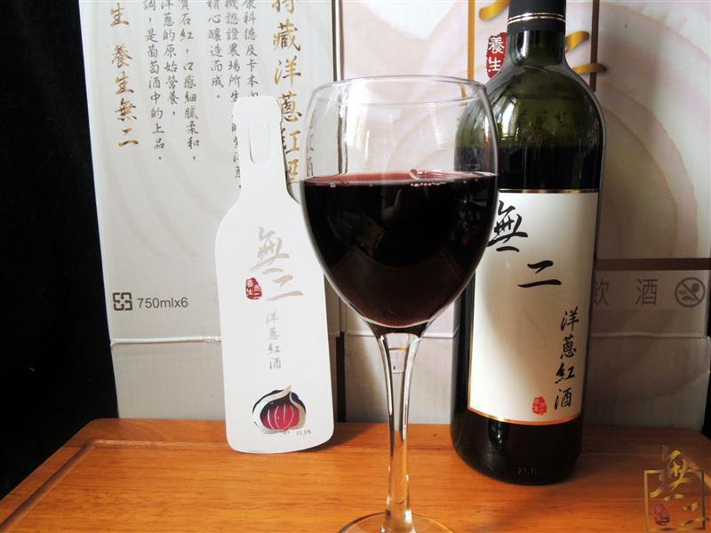無二洋蔥紅酒 037.jpg