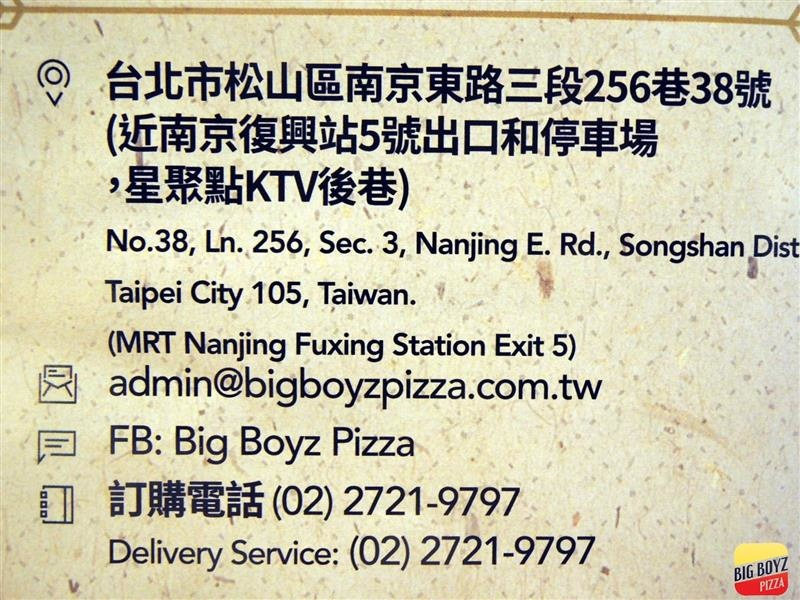 Big Boyz Pizza 044.jpg