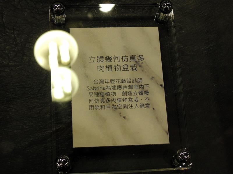 Playhouse 設計生活館 092.jpg