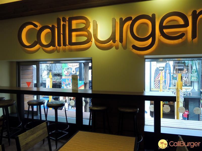 CaliBurger  008.jpg